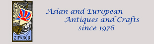 Zipangu Antiques